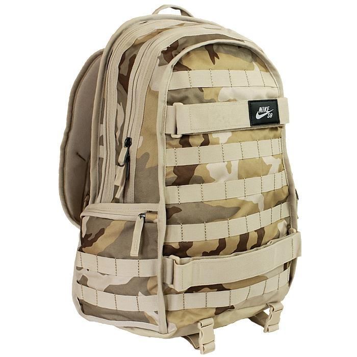 Nike SB RPM skateboard backpack beige brown black sportbag NEW  73df5e6b12218